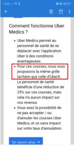 sms uber medics